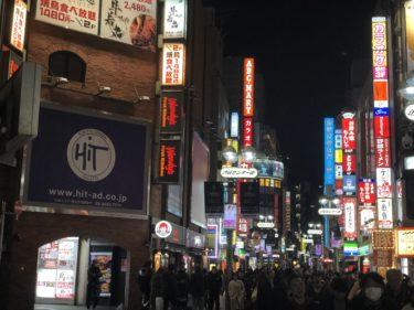 【活動】フランチャイズの面談で、東京に行ってました。